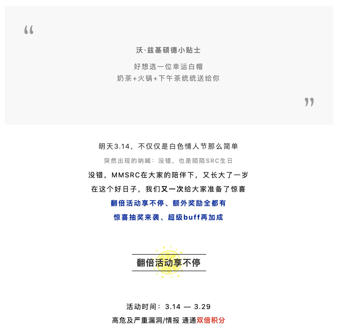 https://momo-mmsrc.oss-cn-hangzhou.aliyuncs.com/img-00bf34de-2529-336d-90f6-bb300a6dd632.png