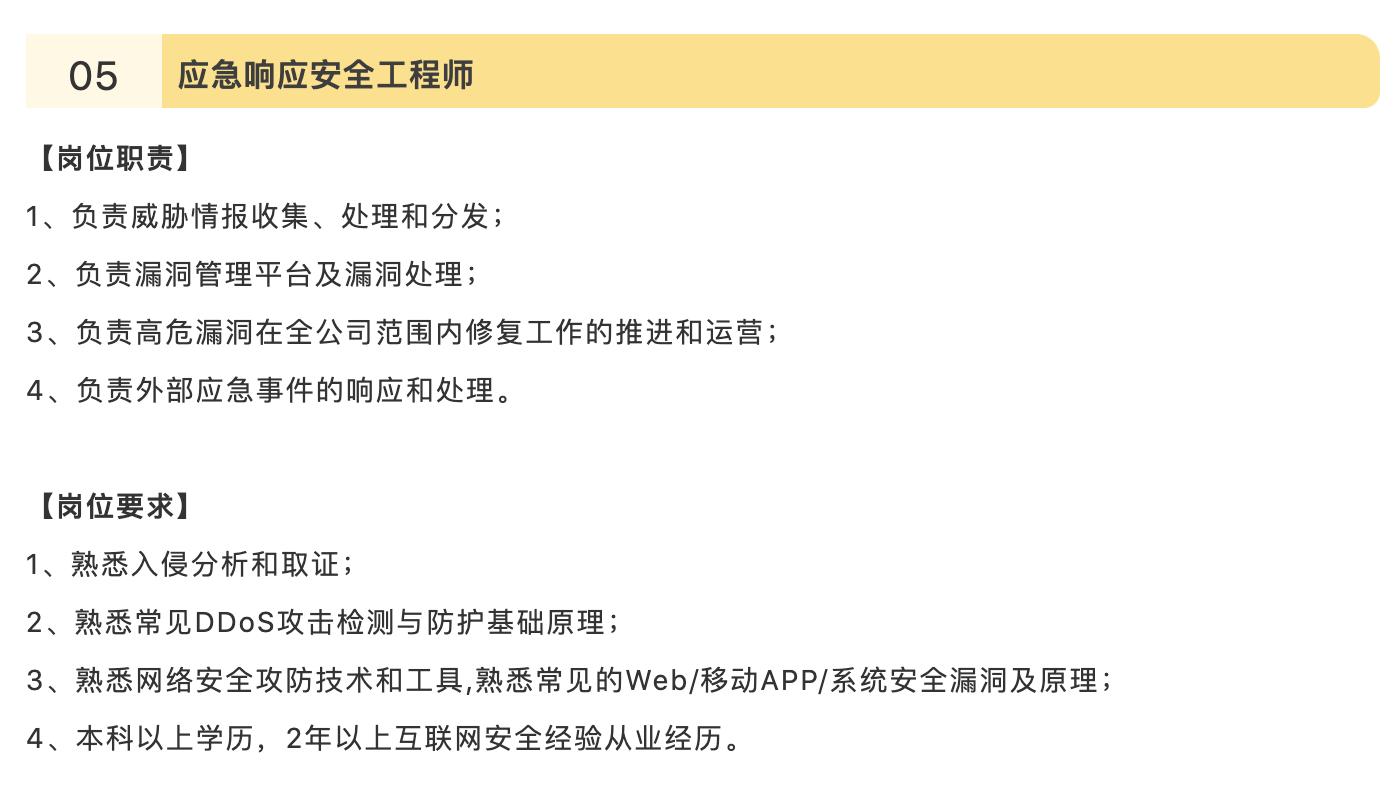 https://momo-mmsrc.oss-cn-hangzhou.aliyuncs.com/img-015bae00-fcfe-3169-af7f-d4de9d90532b.png