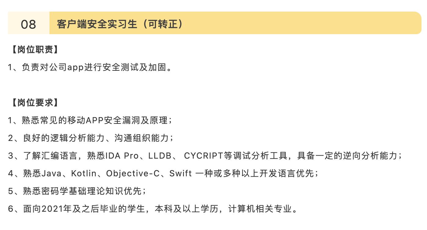 https://momo-mmsrc.oss-cn-hangzhou.aliyuncs.com/img-092c816e-5157-3194-97a5-84552c3d6725.png