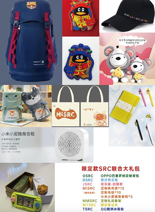 https://momo-mmsrc.oss-cn-hangzhou.aliyuncs.com/img-0d506363-a991-32b3-9106-53cbf3cbb993.png