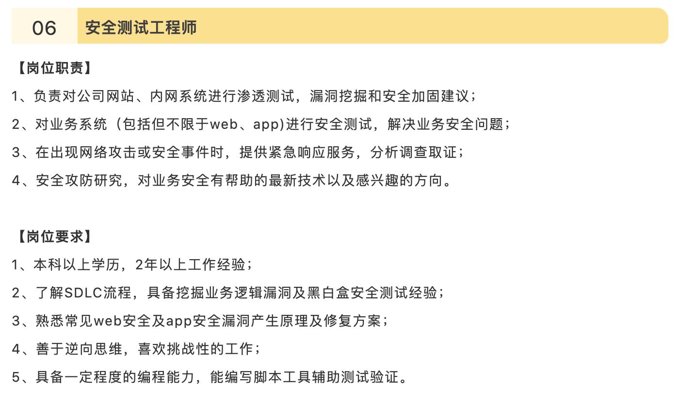https://momo-mmsrc.oss-cn-hangzhou.aliyuncs.com/img-107bc5b6-5dde-3170-8eb8-a54aa1612802.png