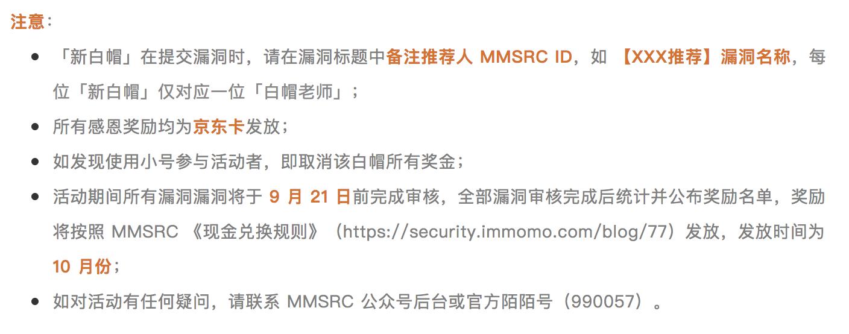 https://momo-mmsrc.oss-cn-hangzhou.aliyuncs.com/img-108ba9e8-cc3d-3b0a-ade4-f6f6a80cf8f7.png
