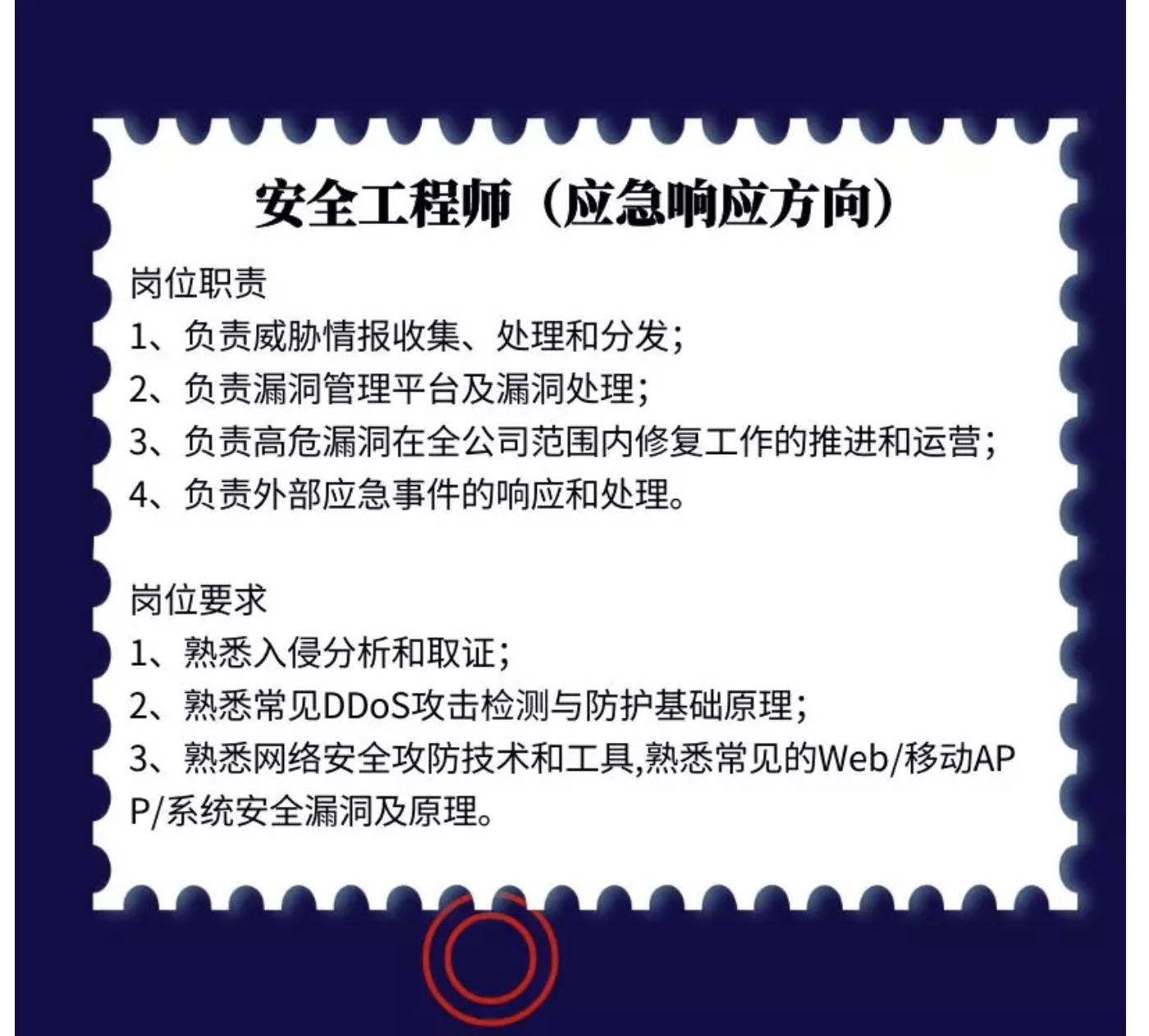 https://momo-mmsrc.oss-cn-hangzhou.aliyuncs.com/img-12f52217-1e67-32d1-bb60-827181f82e66.jpeg