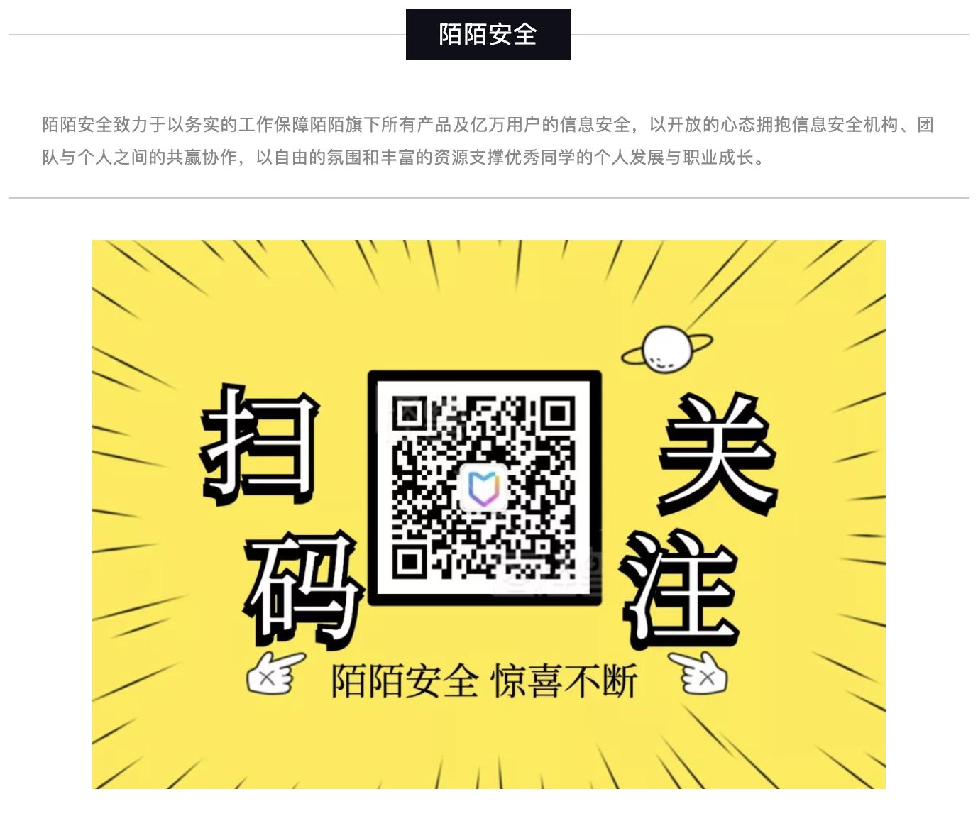 https://momo-mmsrc.oss-cn-hangzhou.aliyuncs.com/img-17fc4bd1-8b2f-3028-8cac-c9698479328d.png