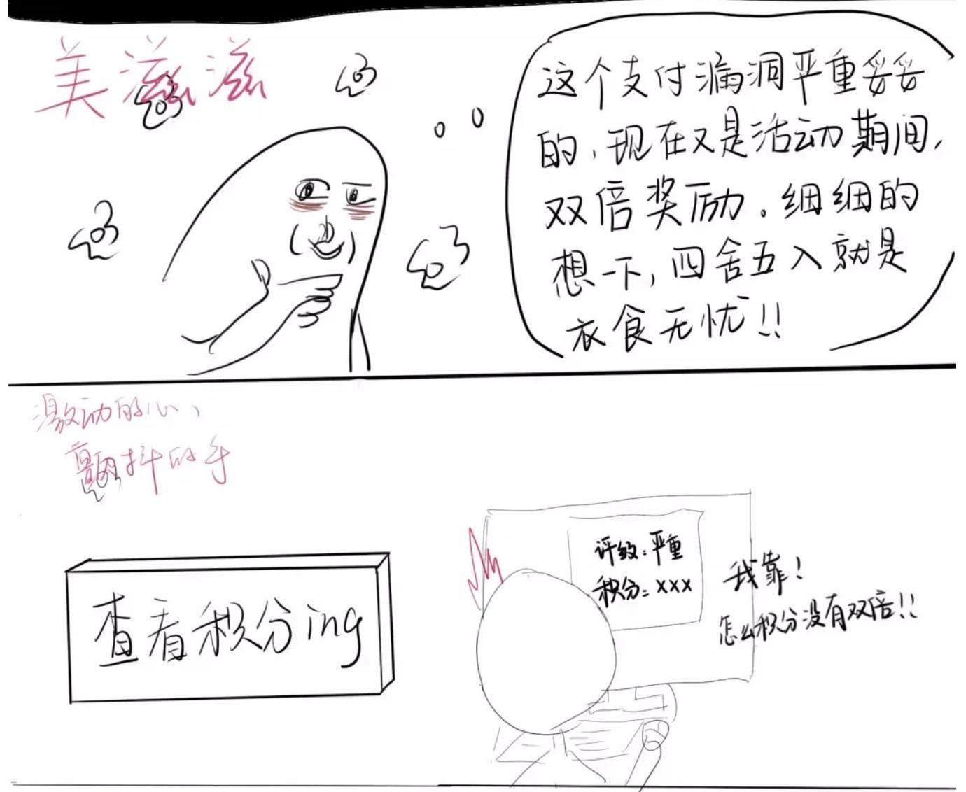 https://momo-mmsrc.oss-cn-hangzhou.aliyuncs.com/img-1ce2f79a-e88c-3cb1-bb2a-cda2cbab6475.jpeg
