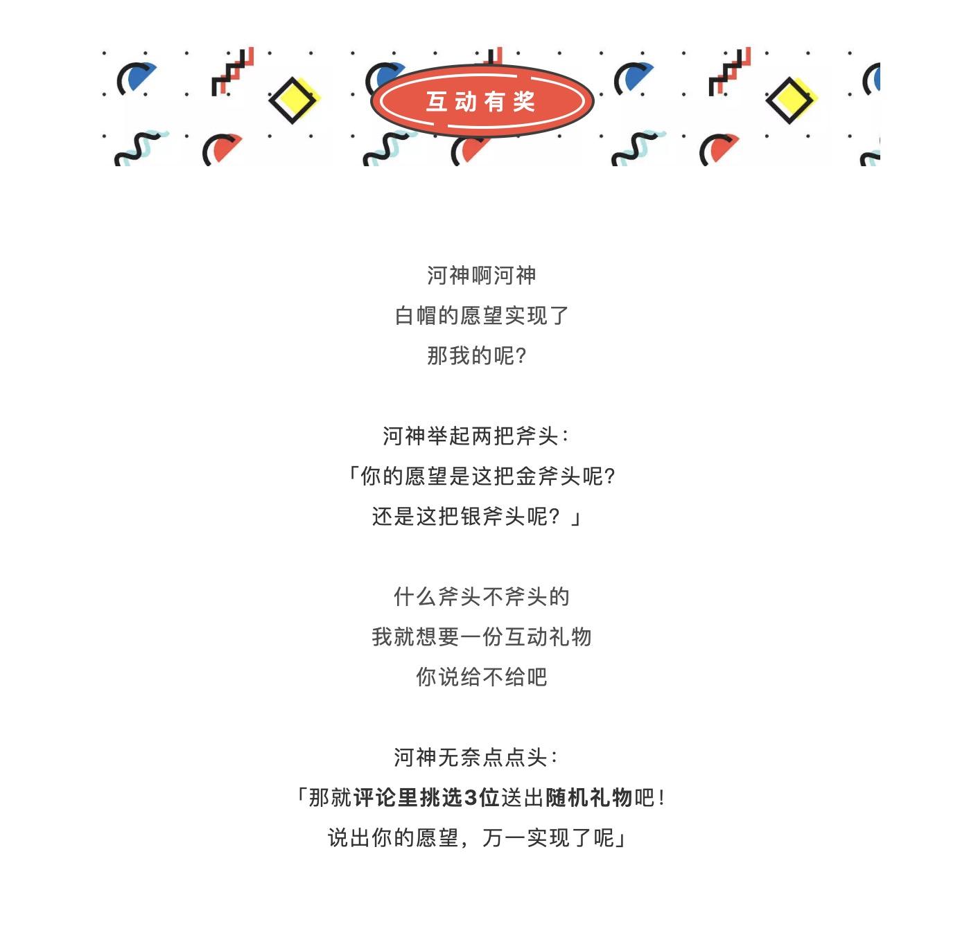 https://momo-mmsrc.oss-cn-hangzhou.aliyuncs.com/img-1d866813-7ee2-3871-84ff-3e44c4d66e9f.jpeg