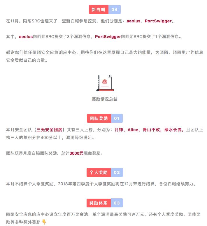 https://momo-mmsrc.oss-cn-hangzhou.aliyuncs.com/img-25e632a7-108a-3dd2-8d05-5007af7ba95a.png