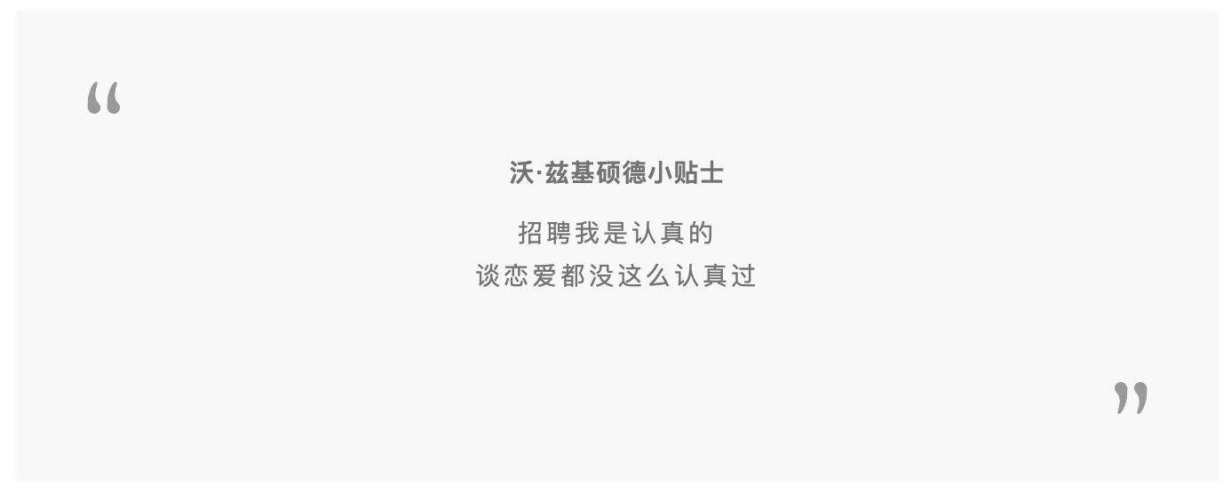 https://momo-mmsrc.oss-cn-hangzhou.aliyuncs.com/img-2755eec5-aa08-3f79-be20-0f20de70e33c.png