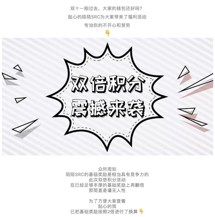 https://momo-mmsrc.oss-cn-hangzhou.aliyuncs.com/img-2b545d79-68d0-386d-bea7-b7576931d7f3.png