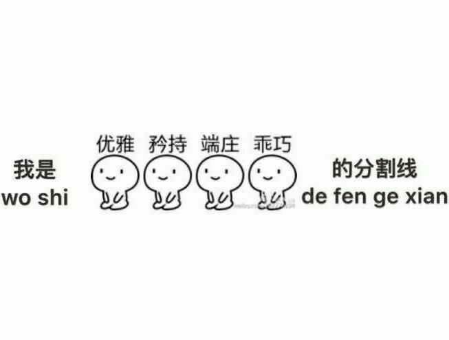 https://momo-mmsrc.oss-cn-hangzhou.aliyuncs.com/img-31dca9b0-5caa-35ed-81b3-325da7a32c14.jpeg