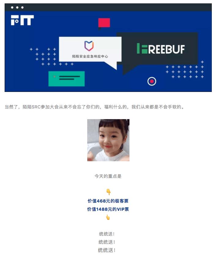https://momo-mmsrc.oss-cn-hangzhou.aliyuncs.com/img-3305d5a9-97d0-3894-9dca-a08de54fcce5.png