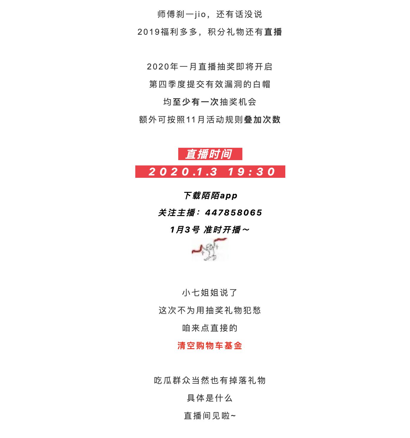 https://momo-mmsrc.oss-cn-hangzhou.aliyuncs.com/img-4157d282-fdc0-396e-8fa5-1df46dbe02a3.png