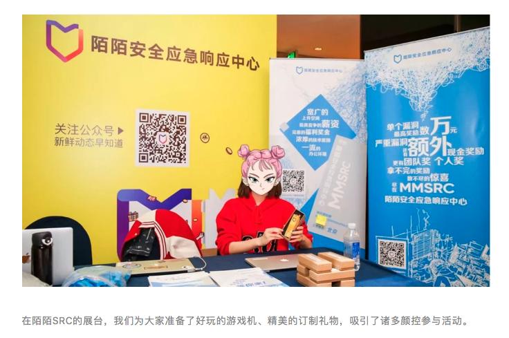 https://momo-mmsrc.oss-cn-hangzhou.aliyuncs.com/img-4d5dc614-84ef-3825-9b74-68eeb43619e0.png