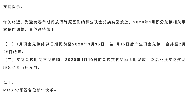 https://momo-mmsrc.oss-cn-hangzhou.aliyuncs.com/img-519aeb1c-3e6b-3c96-b068-016ddde8cc93.png