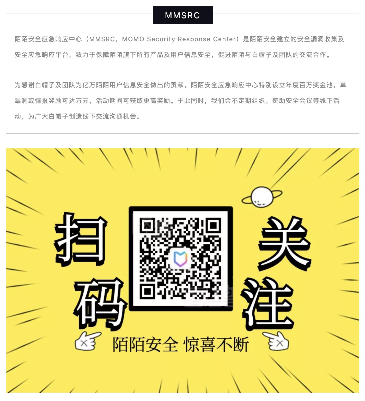 https://momo-mmsrc.oss-cn-hangzhou.aliyuncs.com/img-51e7b686-e161-36b8-a040-5c8ee0026fb3.png