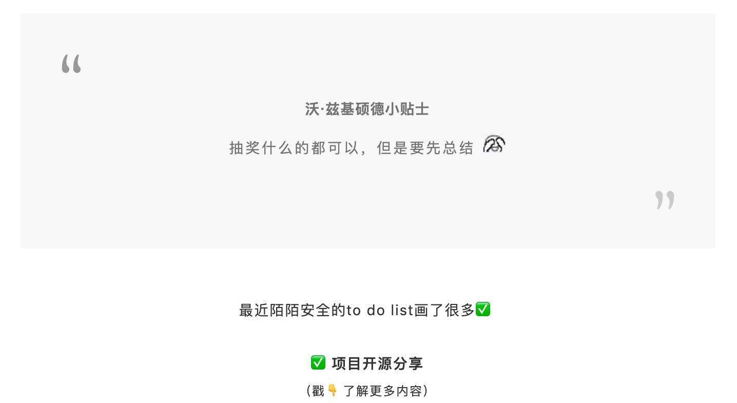 https://momo-mmsrc.oss-cn-hangzhou.aliyuncs.com/img-537f7724-028a-3ee2-bd0f-f722c1382c8f.jpeg