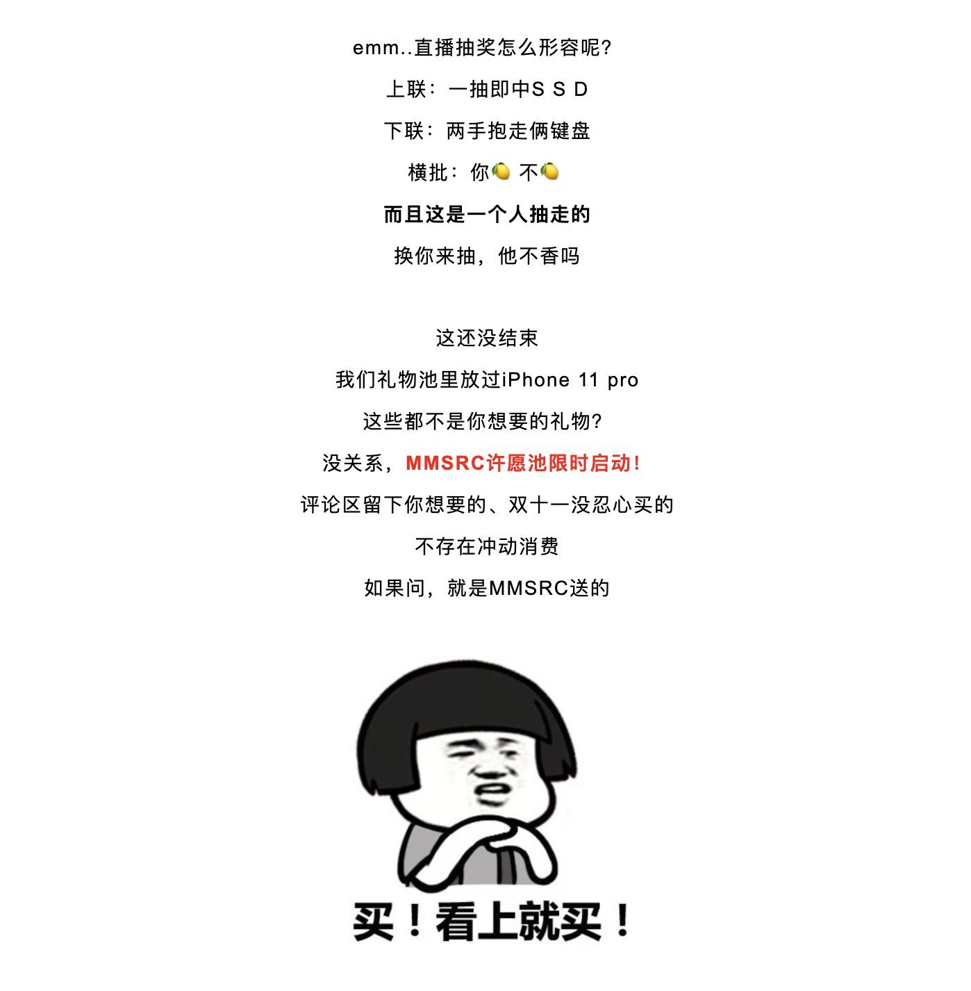 https://momo-mmsrc.oss-cn-hangzhou.aliyuncs.com/img-576effc6-50a7-3a79-a73d-0c9a30860923.jpeg