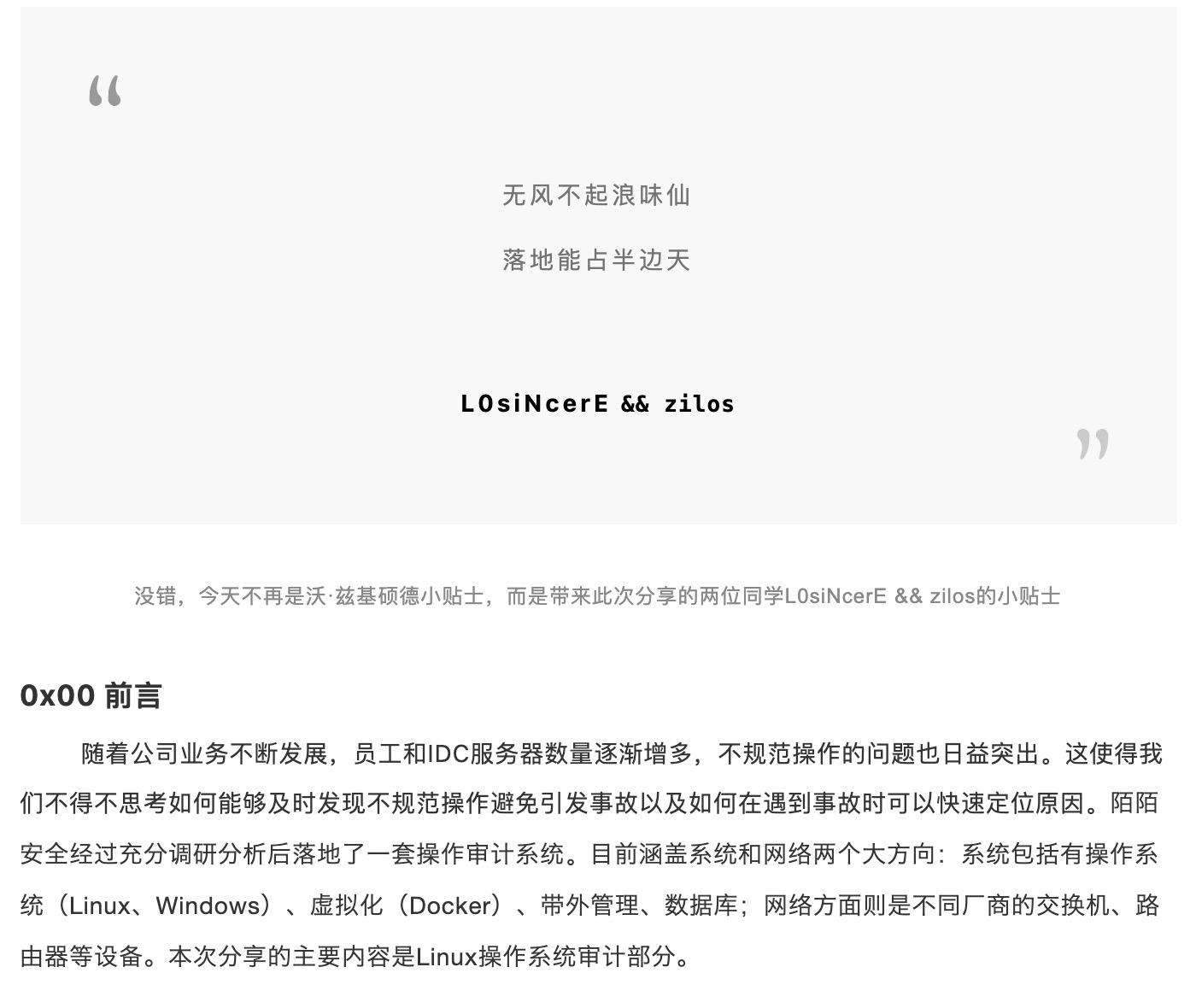 https://momo-mmsrc.oss-cn-hangzhou.aliyuncs.com/img-587e8e4a-3865-361a-b19d-c2b3ddd811a0.jpeg