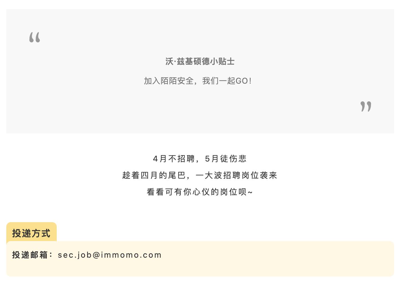 https://momo-mmsrc.oss-cn-hangzhou.aliyuncs.com/img-62b53247-bae8-3d20-a2b0-7f8a844045ef.png
