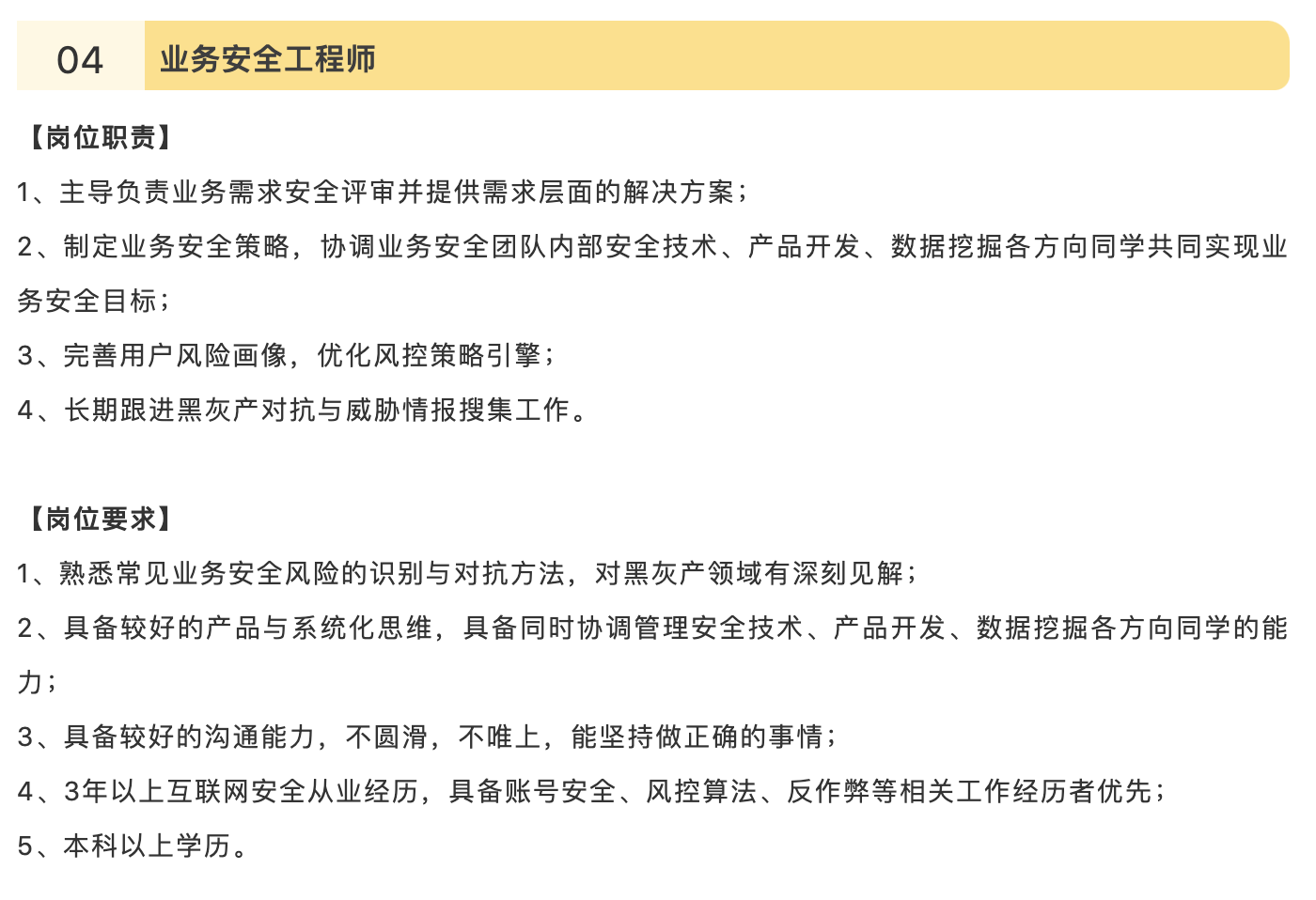 https://momo-mmsrc.oss-cn-hangzhou.aliyuncs.com/img-65f4c47c-442a-33ea-8e4d-f38834517679.png