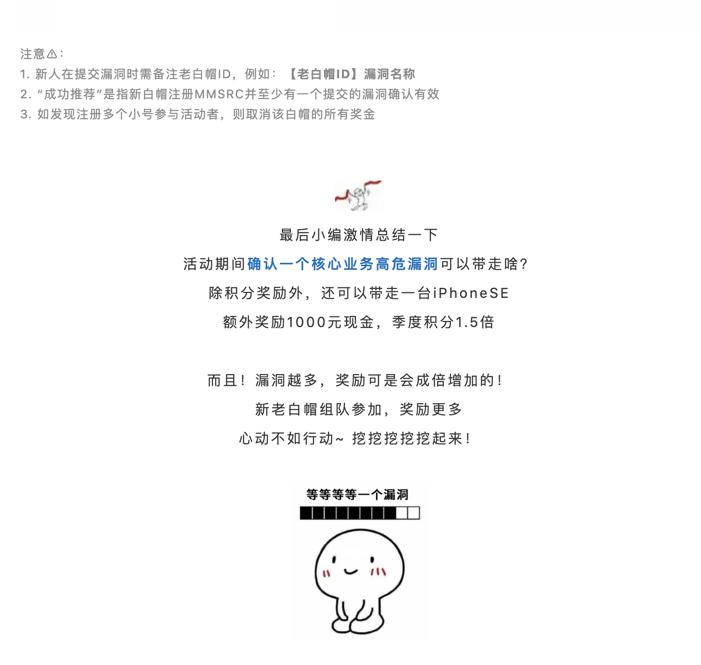 https://momo-mmsrc.oss-cn-hangzhou.aliyuncs.com/img-66bd38bb-ef1a-34d8-acac-e49060b9ac51.png
