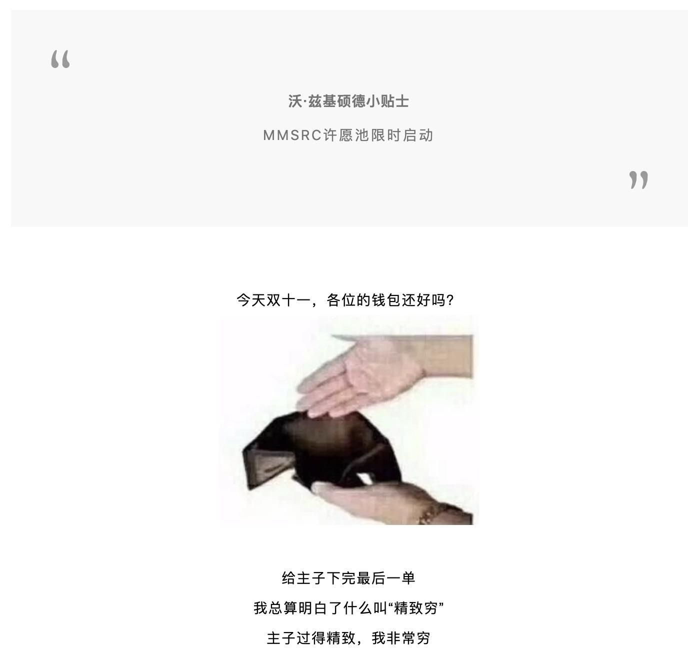 https://momo-mmsrc.oss-cn-hangzhou.aliyuncs.com/img-670e8b43-1356-38d0-9309-bc7b013f755e.jpeg