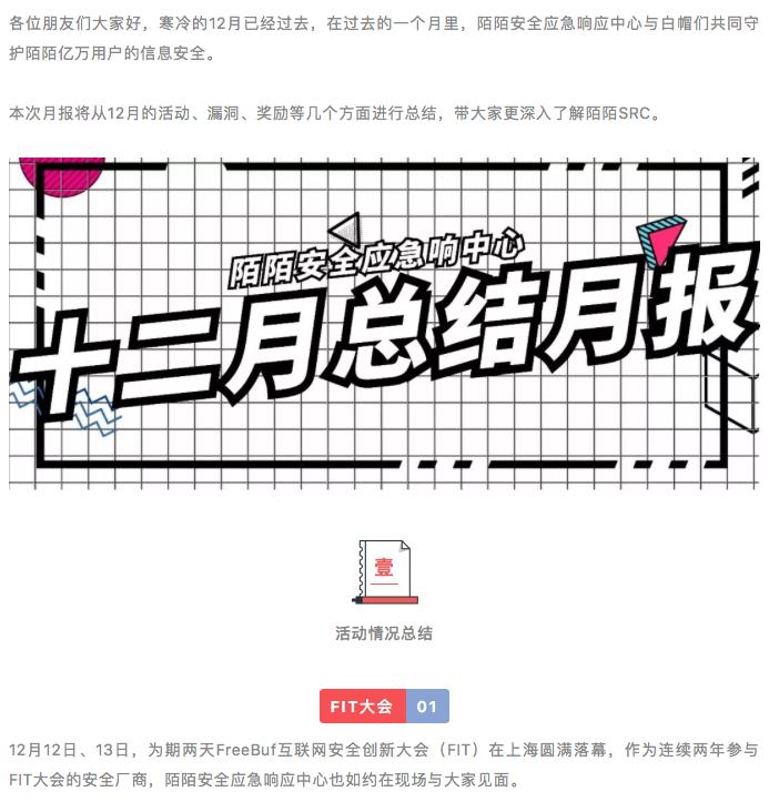 https://momo-mmsrc.oss-cn-hangzhou.aliyuncs.com/img-67adf380-cb20-379b-9c75-016e796eb16c.png