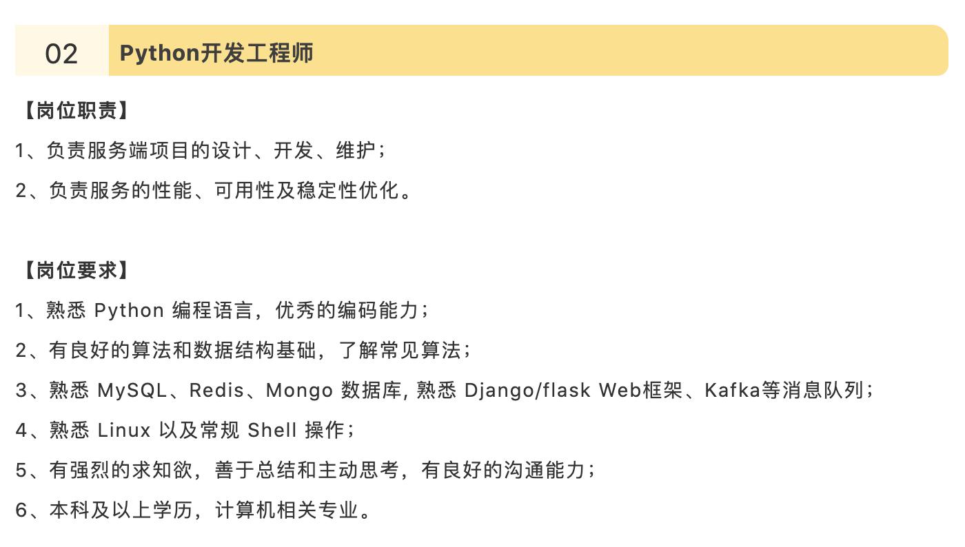 https://momo-mmsrc.oss-cn-hangzhou.aliyuncs.com/img-6bafe9c4-75f2-3b62-b2ef-e69bfc5265a4.png