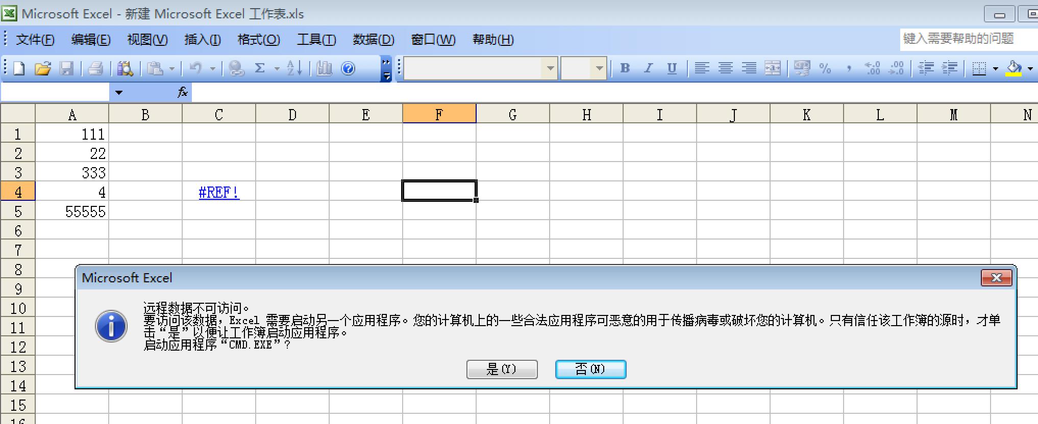 https://momo-mmsrc.oss-cn-hangzhou.aliyuncs.com/img-6d3143aa-5364-3896-9b7b-bb48abdfc2a7.png