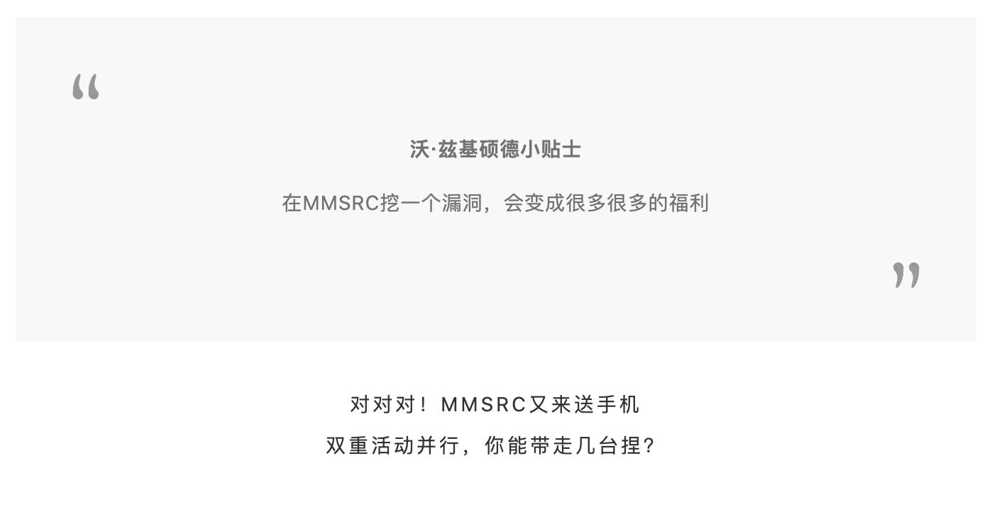 https://momo-mmsrc.oss-cn-hangzhou.aliyuncs.com/img-6f3649c4-8e44-3ce5-8c5e-7d5a6a72958c.png