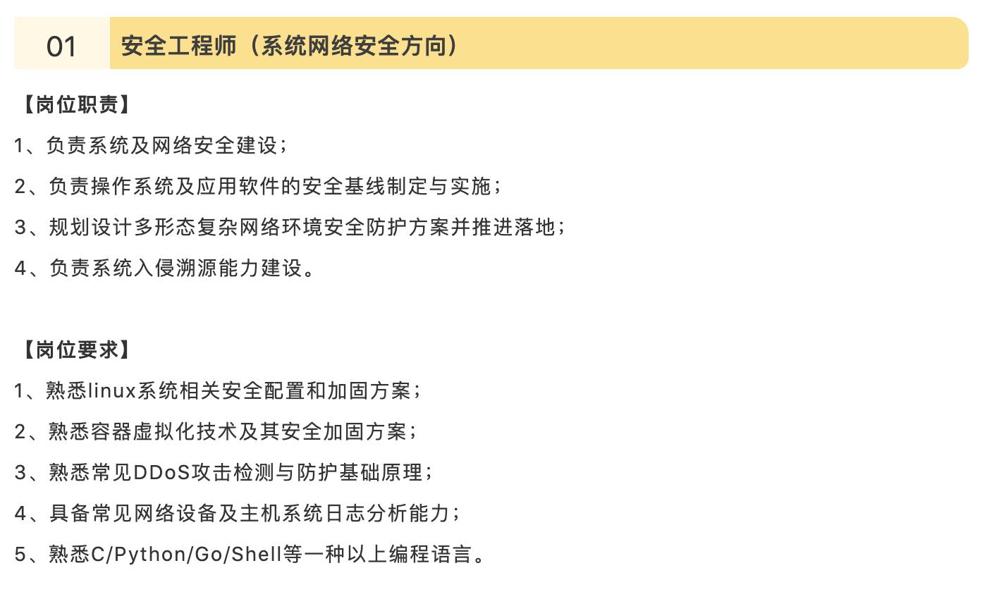 https://momo-mmsrc.oss-cn-hangzhou.aliyuncs.com/img-780ab0ab-2497-3a74-8703-243e1e90b014.png