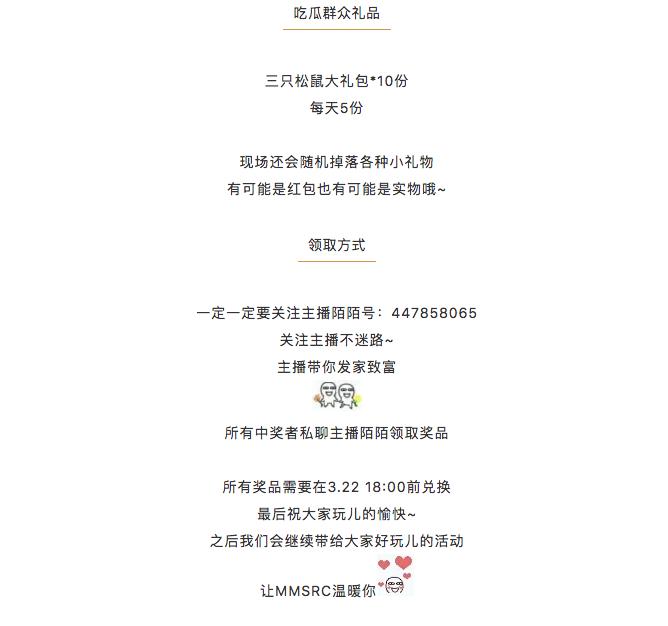 https://momo-mmsrc.oss-cn-hangzhou.aliyuncs.com/img-7a75df64-6742-34d6-b972-0b47b97a4768.png