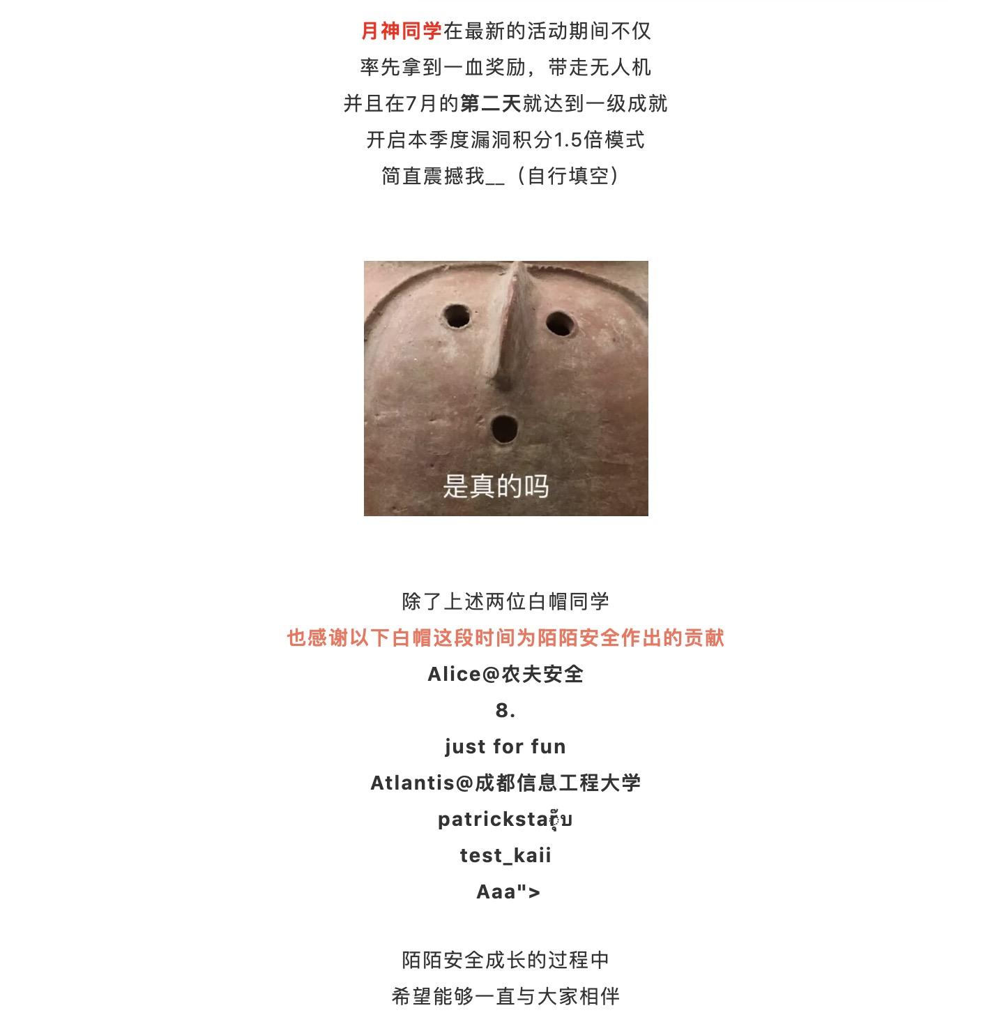 https://momo-mmsrc.oss-cn-hangzhou.aliyuncs.com/img-83f926b6-1a74-3a8d-a29c-c625e65d4833.jpeg