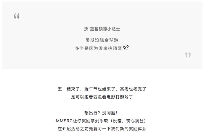 https://momo-mmsrc.oss-cn-hangzhou.aliyuncs.com/img-85f30435-e3bb-3efb-8ed9-8deca004bbd8.png