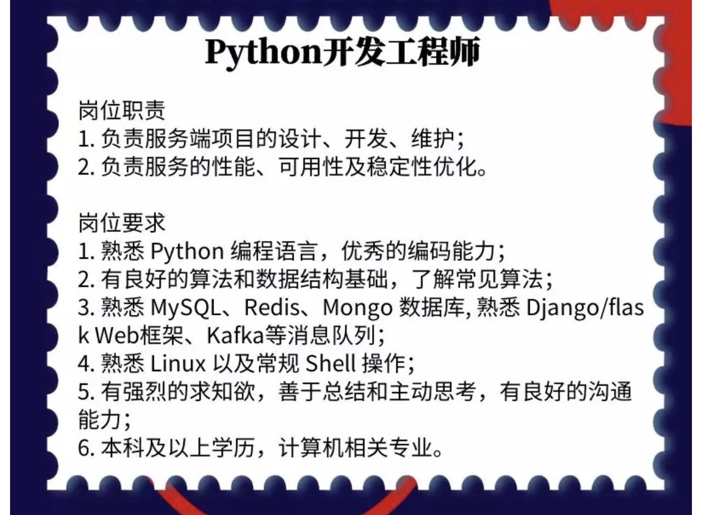 https://momo-mmsrc.oss-cn-hangzhou.aliyuncs.com/img-8aced63e-6df2-3d49-9134-1f97ce7fe163.jpeg