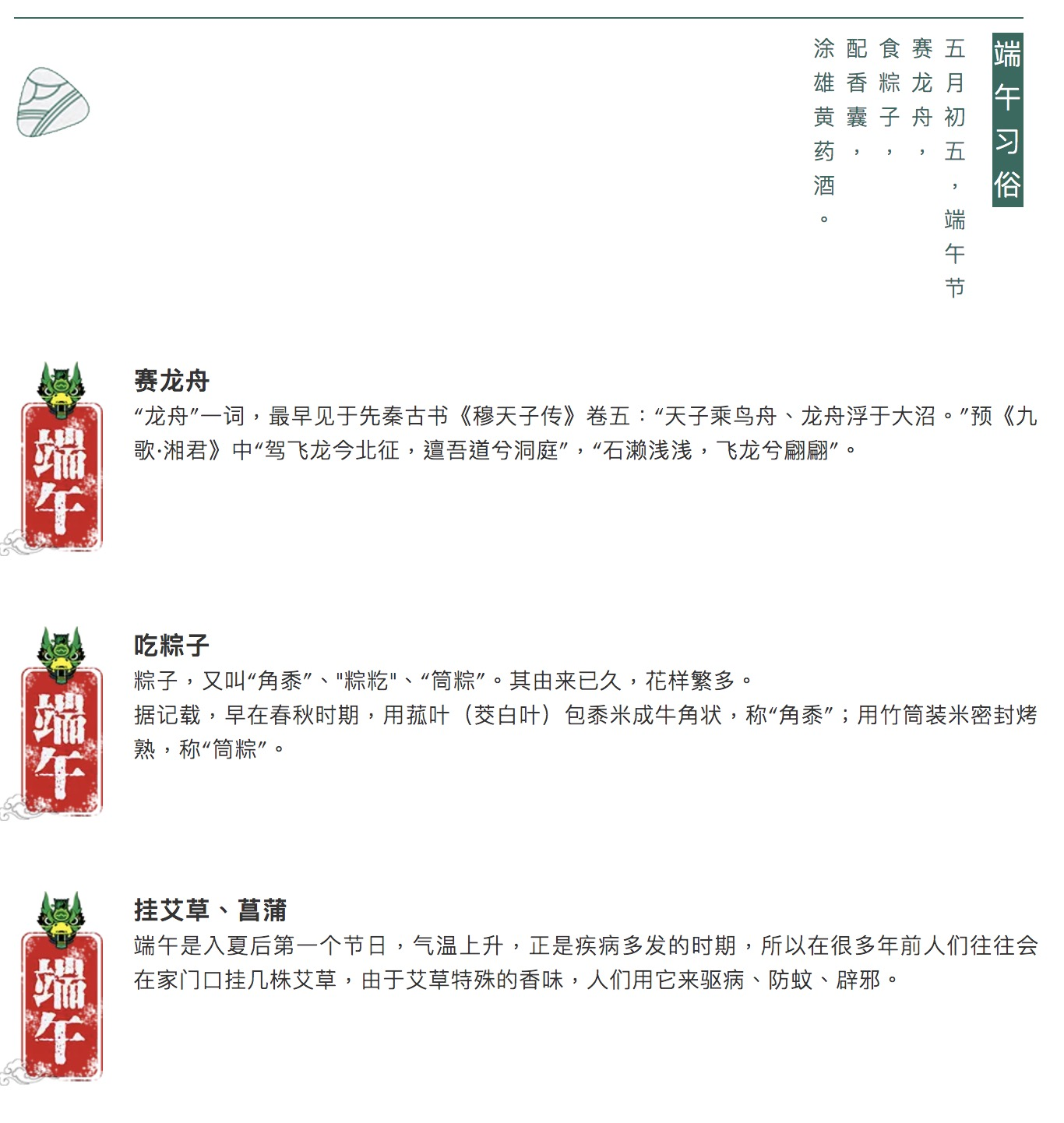 https://momo-mmsrc.oss-cn-hangzhou.aliyuncs.com/img-8c536b11-94fc-3885-ba12-81192e21b065.jpeg
