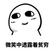 https://momo-mmsrc.oss-cn-hangzhou.aliyuncs.com/img-8d2c4633-bc7e-3530-a65c-ff1bd20082d6.jpeg