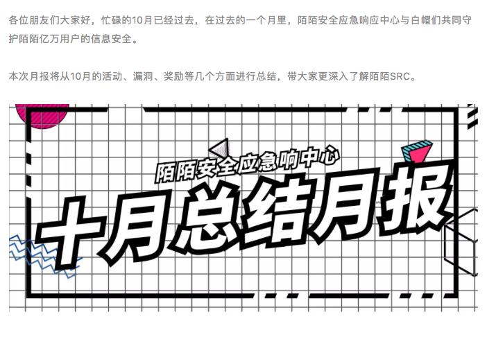 https://momo-mmsrc.oss-cn-hangzhou.aliyuncs.com/img-8f770058-6011-3342-a554-962e70792d3d.png