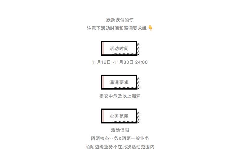 https://momo-mmsrc.oss-cn-hangzhou.aliyuncs.com/img-92af5975-6789-3a47-bf0d-2076e11be0df.png