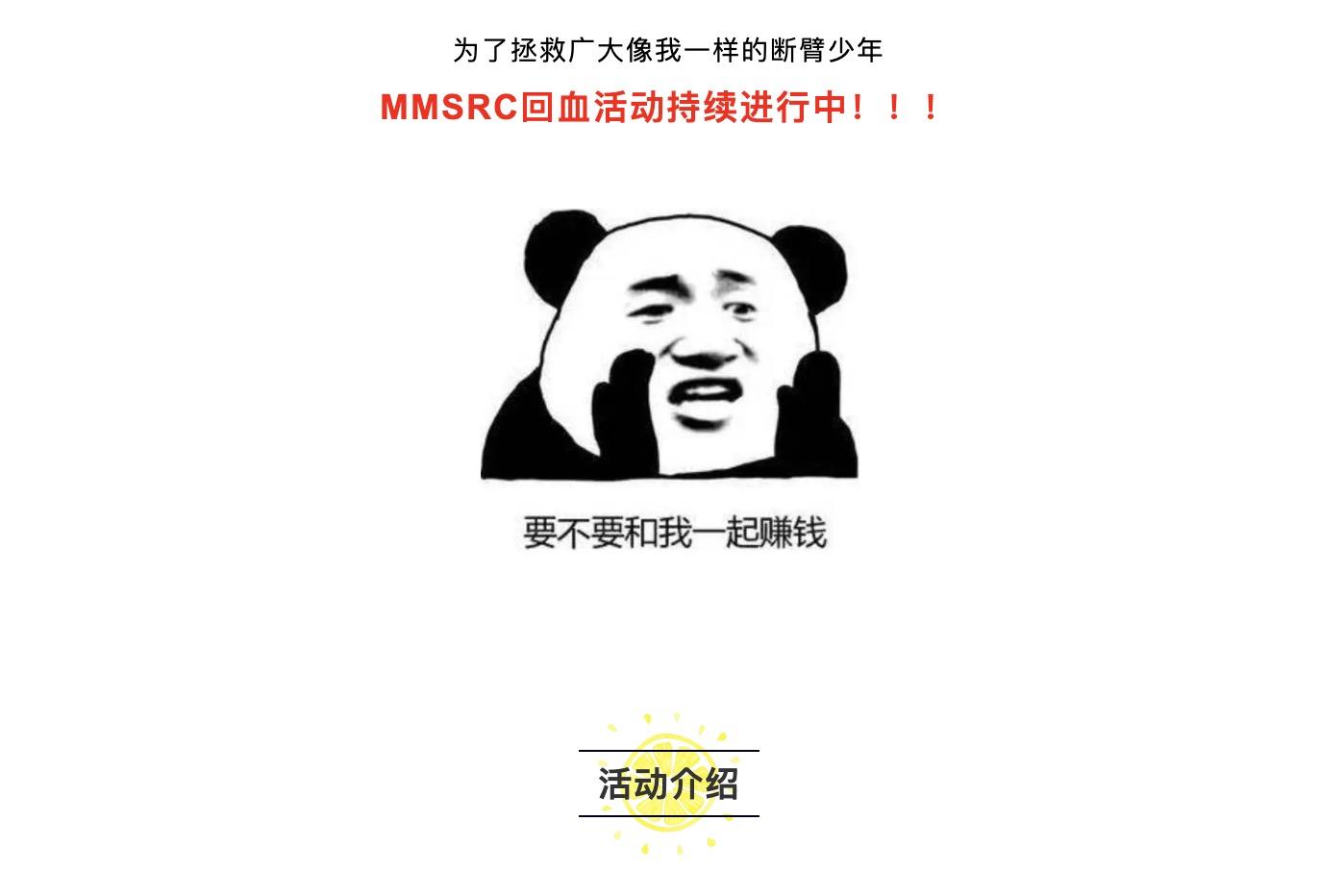 https://momo-mmsrc.oss-cn-hangzhou.aliyuncs.com/img-96098bef-a2df-3027-8b5d-d65fe34ec0ed.jpeg