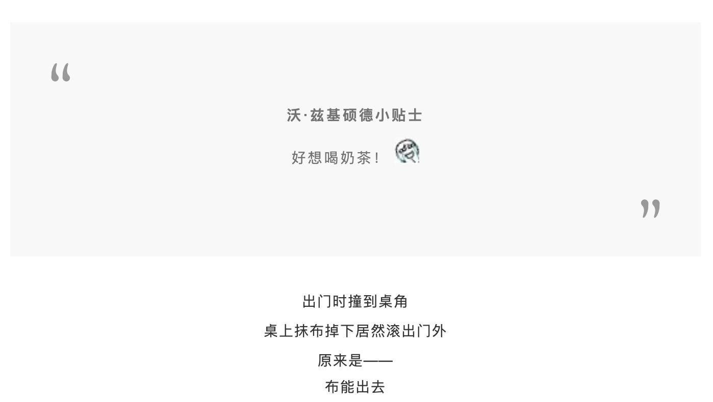 https://momo-mmsrc.oss-cn-hangzhou.aliyuncs.com/img-9676a102-742b-347f-9c3f-f29a00e5aeb6.png