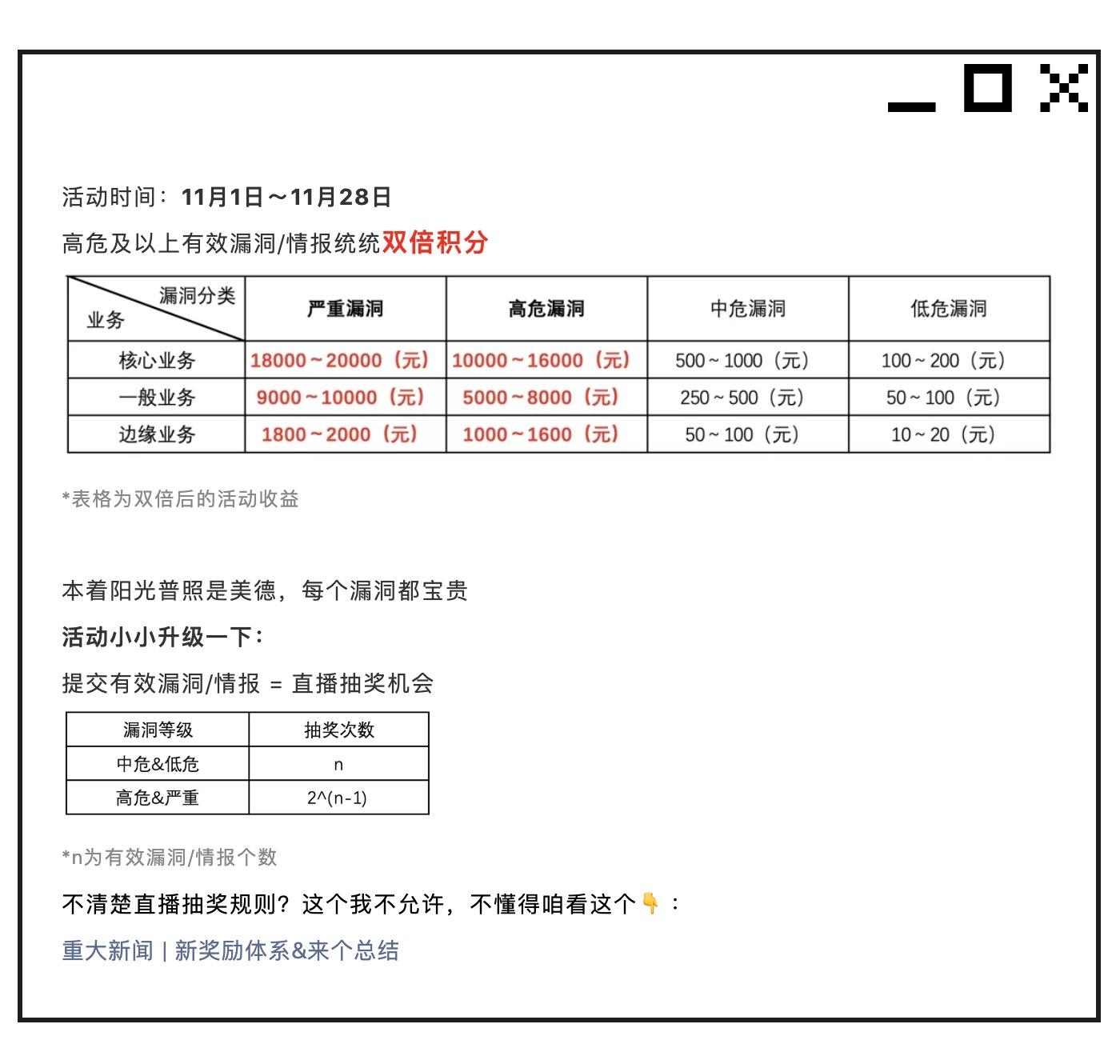 https://momo-mmsrc.oss-cn-hangzhou.aliyuncs.com/img-97b8c3b3-106a-3191-82ee-084a250e0162.jpeg