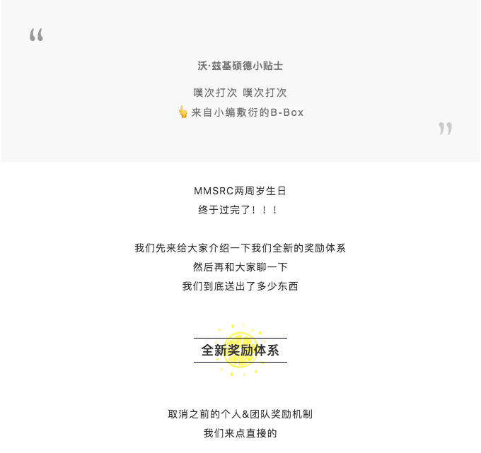 https://momo-mmsrc.oss-cn-hangzhou.aliyuncs.com/img-98768e35-7286-324d-b98b-905dbb9f068e.png
