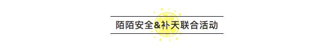 https://momo-mmsrc.oss-cn-hangzhou.aliyuncs.com/img-9b63a7a4-4459-3e40-8c60-b3f3130fd5c6.png