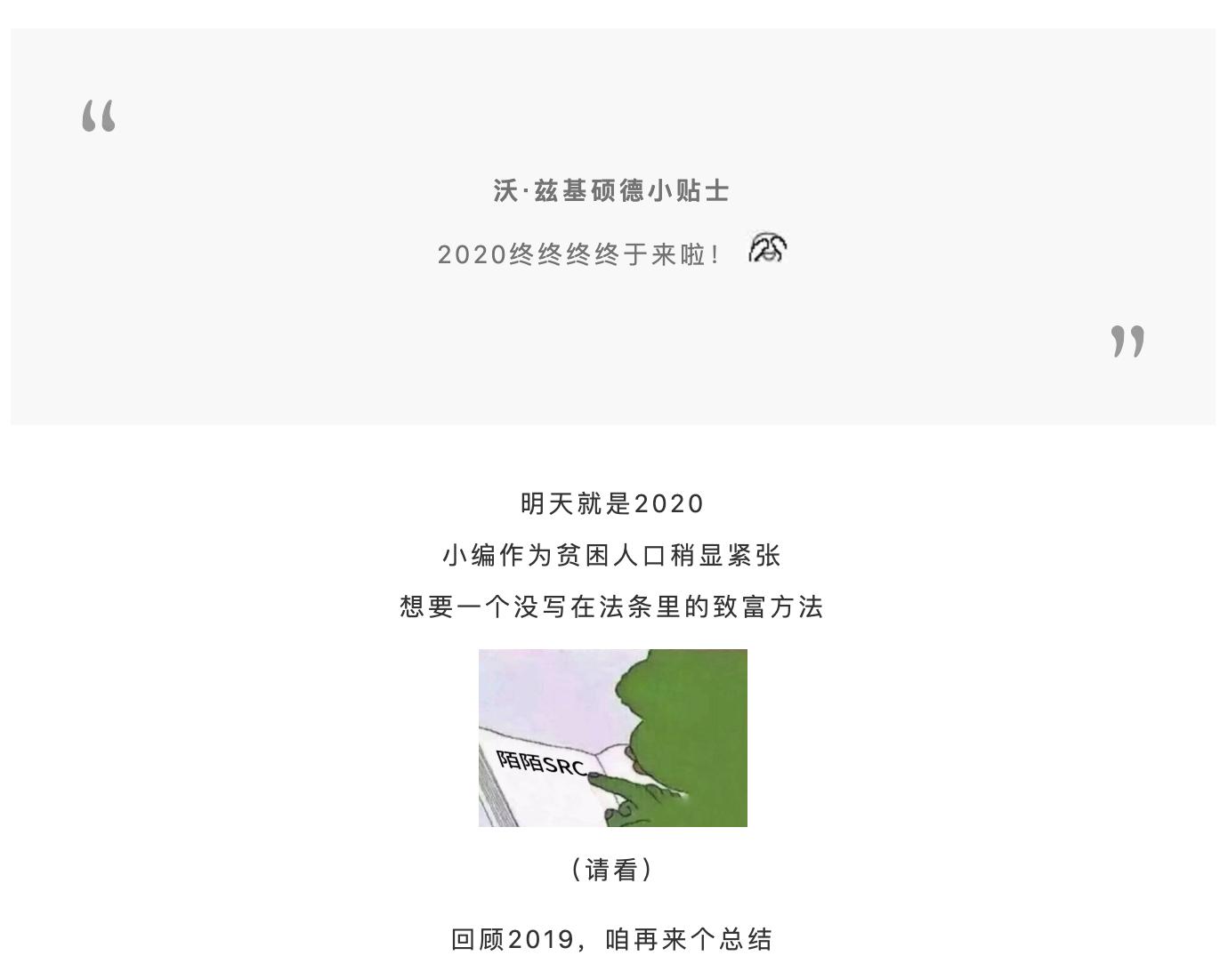 https://momo-mmsrc.oss-cn-hangzhou.aliyuncs.com/img-a3416b0a-906c-3861-b546-eba9668a225b.png