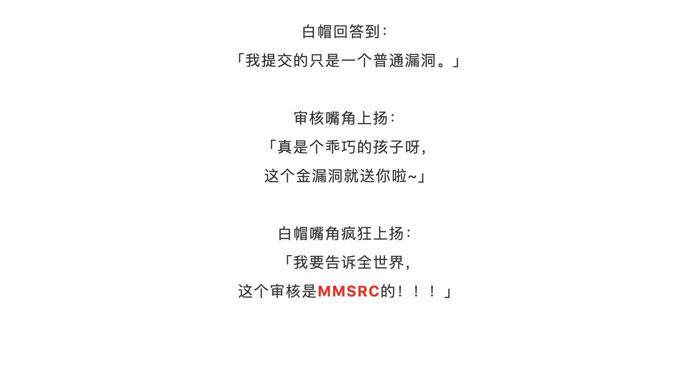 https://momo-mmsrc.oss-cn-hangzhou.aliyuncs.com/img-abc42e3f-4898-3b64-a830-24315b800a75.jpeg