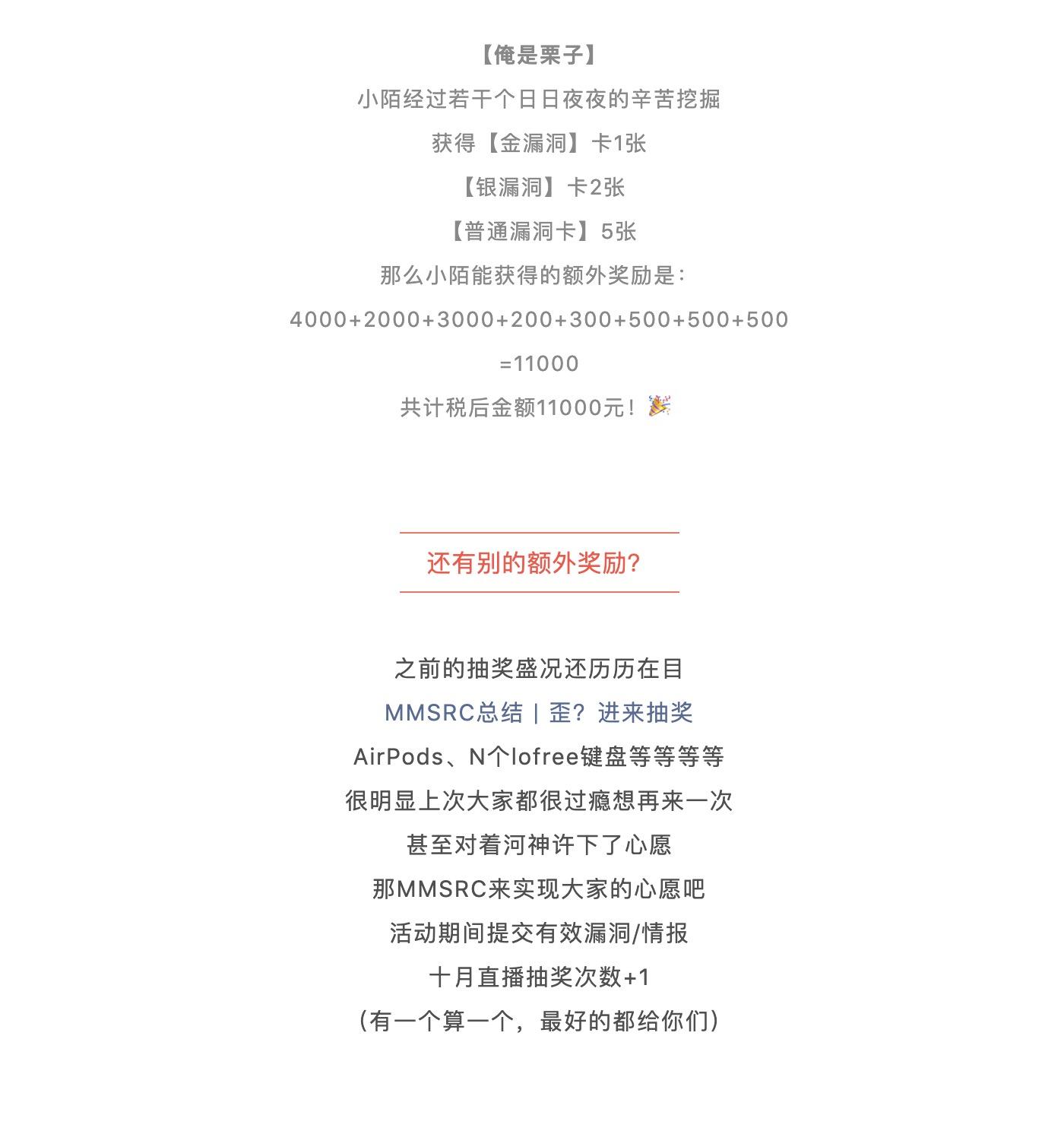 https://momo-mmsrc.oss-cn-hangzhou.aliyuncs.com/img-b16d912a-c432-33c4-a80e-aa68913dba5f.jpeg