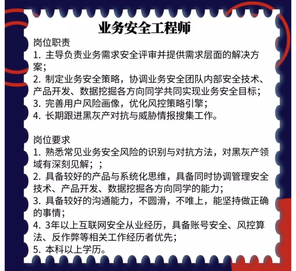 https://momo-mmsrc.oss-cn-hangzhou.aliyuncs.com/img-b31b6efc-1655-3fbe-907a-152d3d911744.jpeg