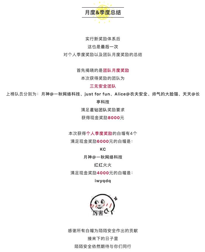 https://momo-mmsrc.oss-cn-hangzhou.aliyuncs.com/img-b53635ea-5181-3d25-85dd-e2ee0abc3b08.png