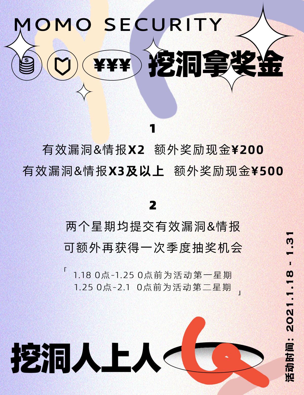 https://momo-mmsrc.oss-cn-hangzhou.aliyuncs.com/img-ba0888c8-9ded-3824-af44-9ea669a7b8c3.jpeg